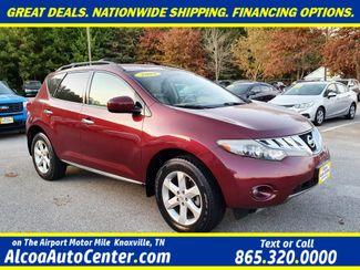 """2009 Nissan Murano SL Premium w/Leather/18"""" Alloys in Louisville, TN 37777"""