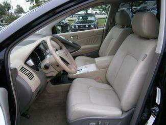 2009 Nissan Murano SL Memphis, Tennessee 4