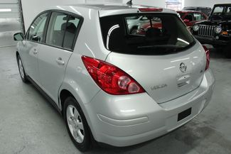 2009 Nissan Versa SL Hatchback Kensington, Maryland 10