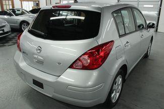 2009 Nissan Versa SL Hatchback Kensington, Maryland 11