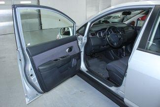 2009 Nissan Versa SL Hatchback Kensington, Maryland 13