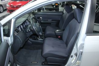 2009 Nissan Versa SL Hatchback Kensington, Maryland 16