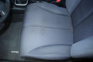 2009 Nissan Versa SL Hatchback Kensington, Maryland 21