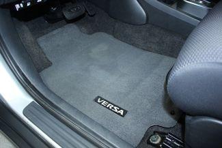 2009 Nissan Versa SL Hatchback Kensington, Maryland 23