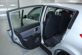 2009 Nissan Versa SL Hatchback Kensington, Maryland 24