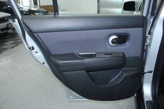 2009 Nissan Versa SL Hatchback Kensington, Maryland 25