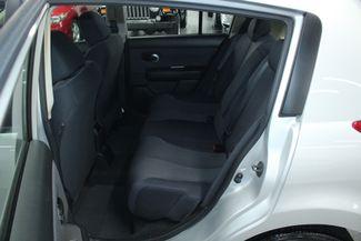 2009 Nissan Versa SL Hatchback Kensington, Maryland 27