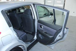 2009 Nissan Versa SL Hatchback Kensington, Maryland 36