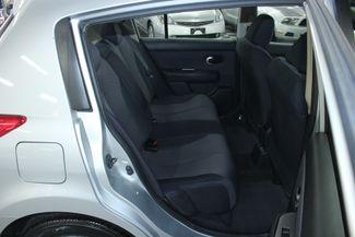 2009 Nissan Versa SL Hatchback Kensington, Maryland 39