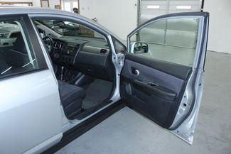 2009 Nissan Versa SL Hatchback Kensington, Maryland 47