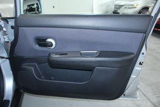 2009 Nissan Versa SL Hatchback Kensington, Maryland 48