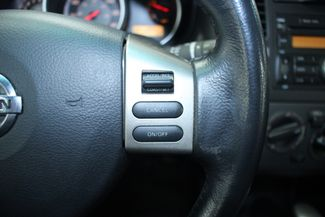 2009 Nissan Versa SL Hatchback Kensington, Maryland 73