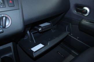 2009 Nissan Versa SL Hatchback Kensington, Maryland 82
