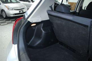 2009 Nissan Versa SL Hatchback Kensington, Maryland 91