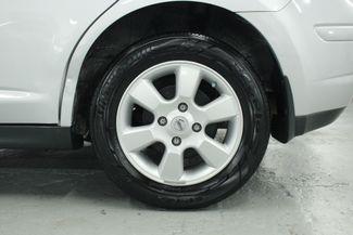 2009 Nissan Versa SL Hatchback Kensington, Maryland 94