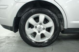 2009 Nissan Versa SL Hatchback Kensington, Maryland 96