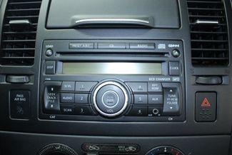 2009 Nissan Versa SL Hatchback Kensington, Maryland 66