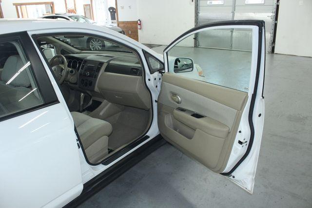2009 Nissan Versa 1.8 SL Hatchback Kensington, Maryland 45