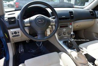 2009 Subaru Legacy Special Edition Waterbury, Connecticut 12