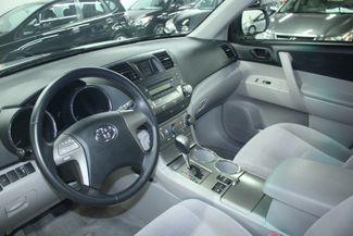 2009 Toyota Highlander 4WD w/ 3rd. Row Kensington, Maryland 95