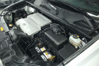 2009 Toyota Highlander 4WD w/ 3rd. Row Kensington, Maryland 100