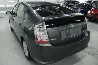 2009 Toyota Prius Pkg.#5 Kensington, Maryland 10