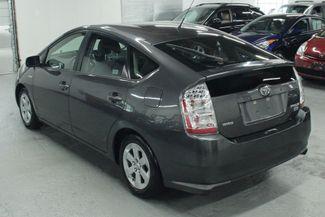 2009 Toyota Prius Pkg.#5 Kensington, Maryland 2
