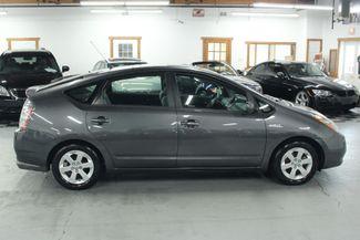 2009 Toyota Prius Pkg.#5 Kensington, Maryland 5