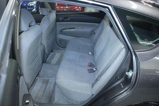 2009 Toyota Prius Pkg.#5 Kensington, Maryland 28