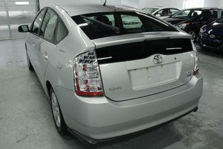 2009 Toyota Prius PKG.#3 Kensington, Maryland 10