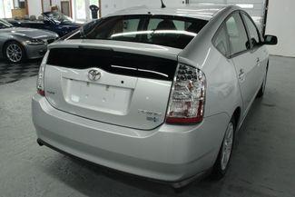 2009 Toyota Prius PKG.#3 Kensington, Maryland 11