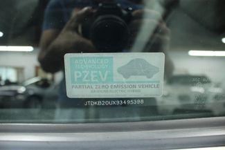 2009 Toyota Prius PKG.#3 Kensington, Maryland 27