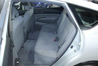 2009 Toyota Prius PKG.#3 Kensington, Maryland 31