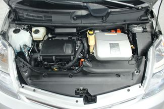 2009 Toyota Prius PKG.#3 Kensington, Maryland 93