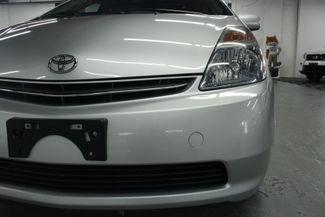 2009 Toyota Prius PKG.#3 Kensington, Maryland 108