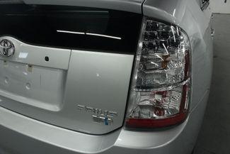 2009 Toyota Prius PKG.#3 Kensington, Maryland 111