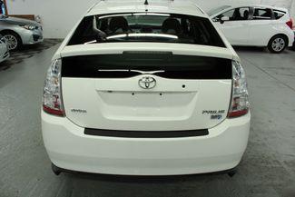 2009 Toyota Prius Pkg.#2 Kensington, Maryland 3