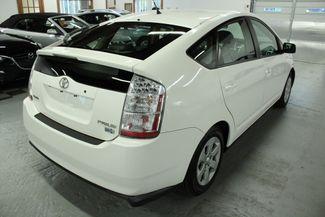 2009 Toyota Prius Pkg.#2 Kensington, Maryland 4