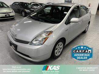 2009 Toyota Prius Package 6 in Kensington, Maryland 20895