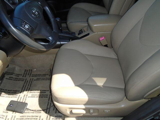 rav4 seat belt lock