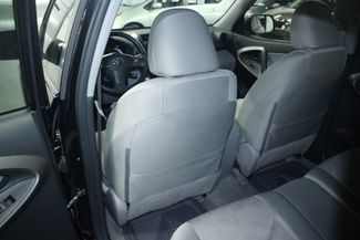 2009 Toyota RAV4 4WD Kensington, Maryland 34