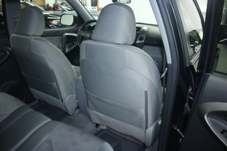 2009 Toyota RAV4 4WD Kensington, Maryland 45