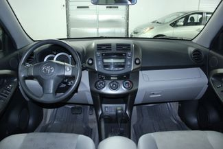 2009 Toyota RAV4 4WD Kensington, Maryland 73