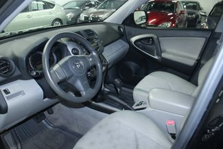 2009 Toyota RAV4 4WD Kensington, Maryland 82
