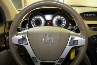 2010 Acura Mdx Awd. 3rd Row SEATING, BEAUTIFUL, SERVICED, AND READY Saint Louis Park, MN 4