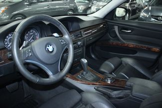 2010 BMW 328i  xDrive Kensington, Maryland 82