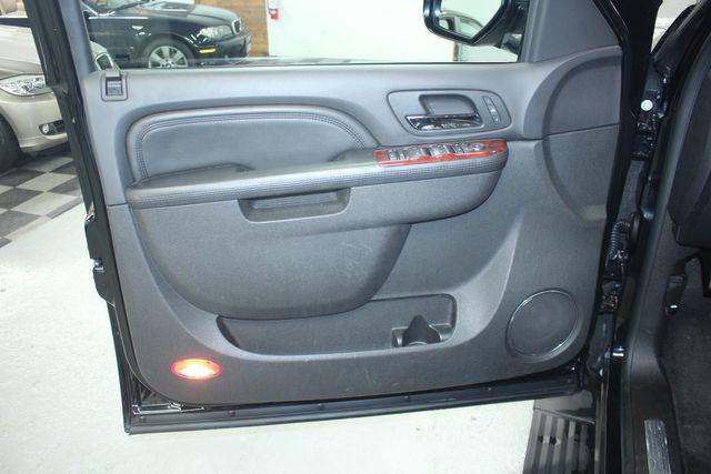 2010 Cadillac Escalade ESV Premium AWD Kensington, Maryland 14
