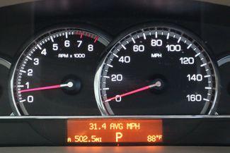 2010 Cadillac STS Hollywood, Florida 18