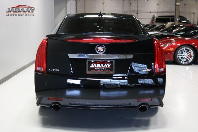 2010 Cadillac V-Series Merrillville, Indiana 3