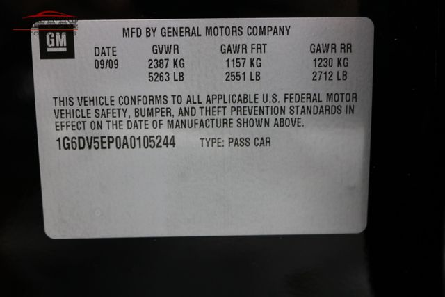 2010 Cadillac V-Series Merrillville, Indiana 50
